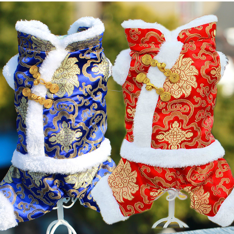 Chinese Traditional Style Dressing For Pets Tang Design Warm Pet Dog Clothes Christmas Suits Dog Coat Jacket Costume Outwear