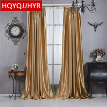 European high-grade printing shade curtains for the living room window curtain Bedroom Window curtain kitchen 6 colors to choose