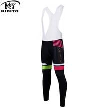 KIDITOKT Pro Для женщин Велоспорт комбинезон противоударный 3D гель мягкий MTB велосипедный нагрудник Велоспорт колготки Гонки штаны для велоспорта