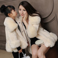 Hot Sale New Winter Fur Coat Mother And Daughter Clothes Family Matching Outfits Pink Gary Purple Women Clothing AF-1773