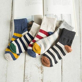 цена на New women's striped cuffs two kinds of high quality pure cotton Harajuku fashion casual socks 5 pairs