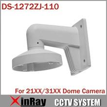 Bracket DS-1272ZJ-110 for DS-2CD21xx Series AND DS-2CD31xx SeriesWall Mount Bracket