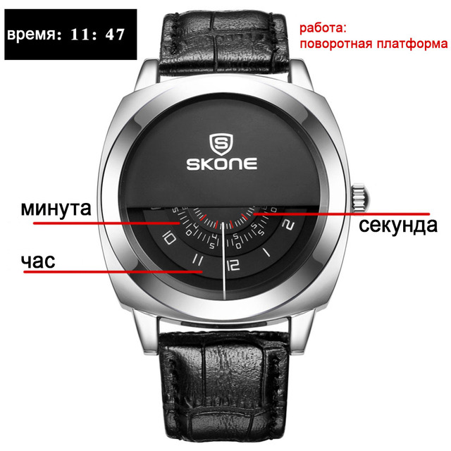 2016 Hot!Casual SKONE Genuine Men & Women Brand Wristwatches Special design Military Leather Sports Watch Relogio Masculino 5