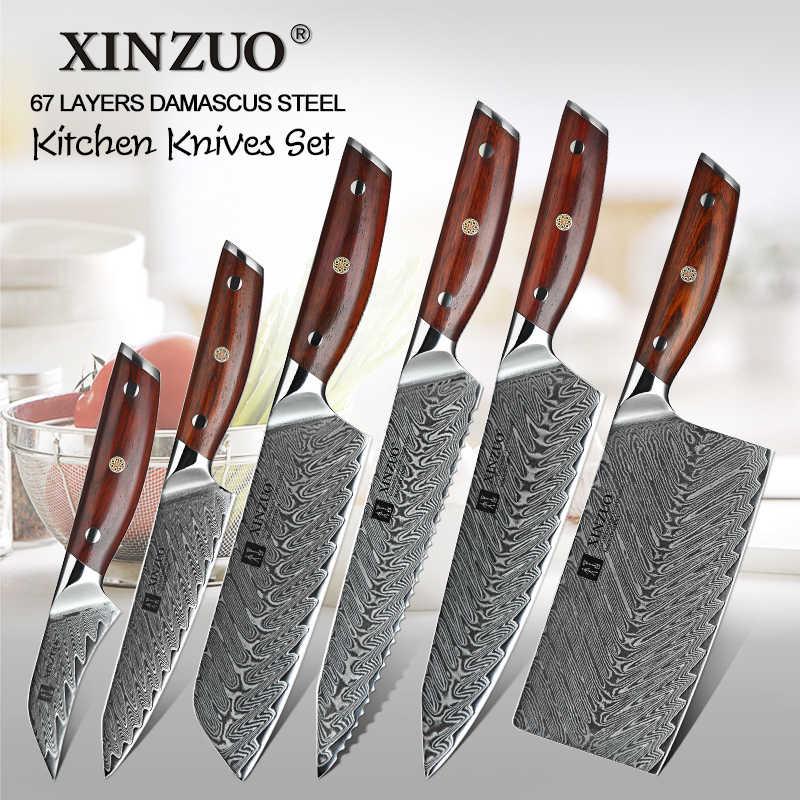 Набор кухонных ножей XINZUO из дамасской стали 6 шт. набор новый нож для резки мяса