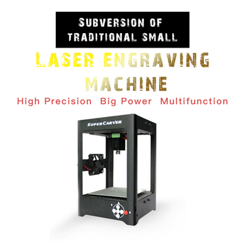 Desktop small laser engraving machine 1000MW DIY new listing of machine wood carving mobile phone wireless APP control