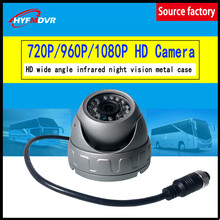 Factory wholesale AHD1080P200 million high-definition pixel camera Sony CCD600TVL school bus / truck / small car / fire truck no waterproof surveillance camera one million and three hundred thousand pixel reversing camera factory direct sales