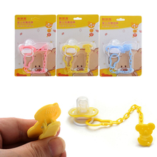 0-3Y Food Grade Silicone Pacifier + Cartoon Baby Clip Chain Birthday Gift  Cute Newborn Stuff Accessories