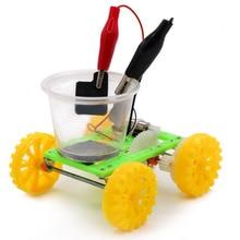 DIY Наука Гизмо Физика Эксперимент соленой воды мощность автомобиль Дети Ручная головоломка собранные игрушки физика обучающие материалы