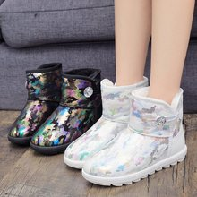 Liren 2019 Winter Boots Real Short Plush Leather Women Mixed Colors Bling Snow with Button Fur Lined Shoes