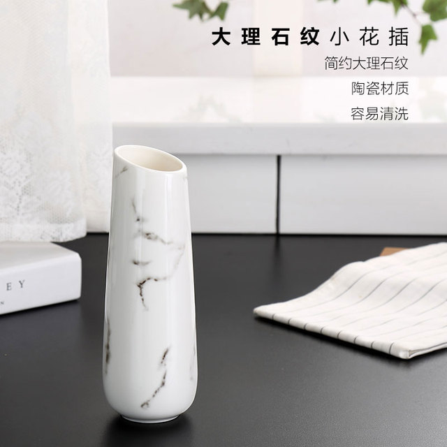 Marble Flower Inserted Ceramic White Tabletop Vase European Minimalist Vase Decoration Home Office Christmas New Year Decoration 3