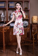 Floral Print Traditional Chinese Dress