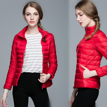 2016 Autumn winter women coat warm down jacket pure color long sleeve zipper closure warm women down coat women jacket