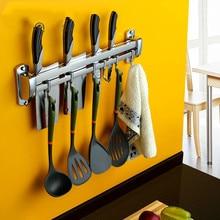 Kitchen hanger 304 stainless steel hanging alloy kitchen knife holder spatula hook kitchen knife rack wall hanging rack LU4175