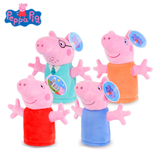 Original Peppa Pig 26cm Hand Puppet Doll Family Animal Plush George Friend Pink Party Dolls Toy Kids Gift