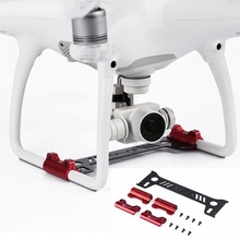 Phantom 4 Gimbal Camera Protector Guard Bracket Carbon Fiber Board Landing Gear for Phantom 4