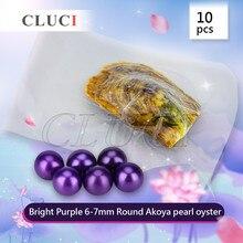 CLUCI AAA grado 10 unids 6-7mm akoya ronda Púrpura Brillante de la perla en la ostra con el envasado al vacío