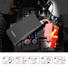 Car Emergency Power Bank