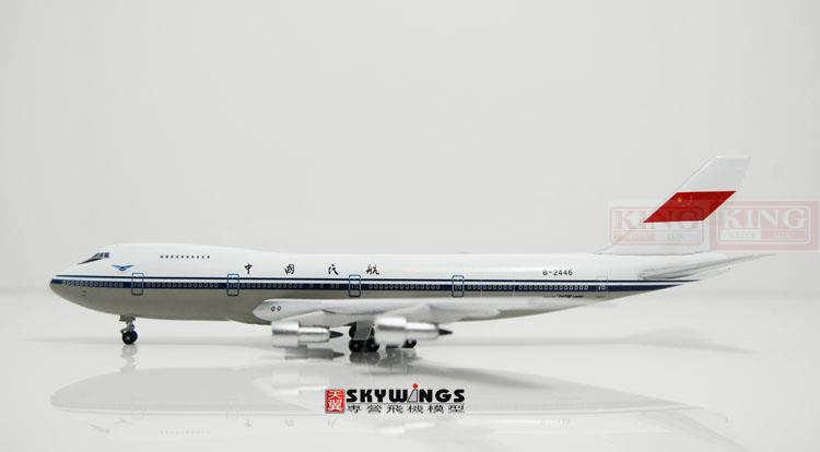 IF4742003 B747-200 China Civil Aviation B-2446 1:400 Inflight commercial jetliners plane model hobby 11010 phoenix australian aviation vh oej 1 400 b747 400 commercial jetliners plane model hobby