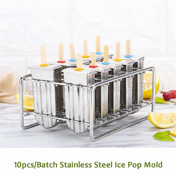 Stainless Steel Frozen Ice Cream Pop Popsicle Maker DIY Mold Brand New 10Pcs/Batch Free Shipping