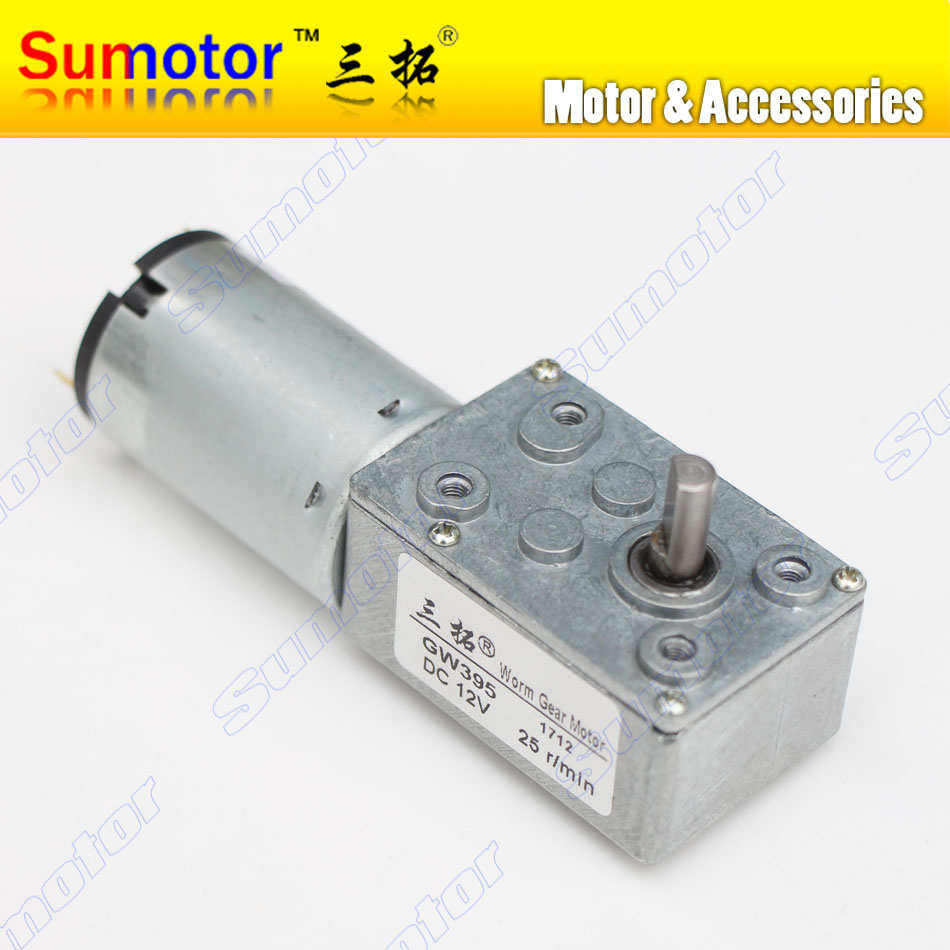 цена на GW395 DC 6V 12V small micro Worm gear motor Low speed High torque gear box Reversible Electric engine Robot Lock