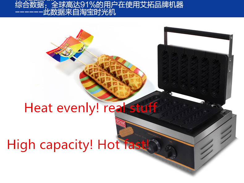 crispy machine French hot dog lolly stick hot dogs machine lolly hot dog waffle lolly waffle maker