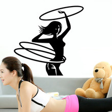 Hula Hoop Gym Name Sticker Girl Run Fitness Club Crossfit Decal Body-building Posters Vinyl Wall Decals Parede Decor Gym Sticker(China)