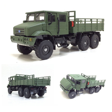 все цены на 1:36 MV3 Alloy Military Truck Diecast Toy Model Car With Sound Pull Back Music Green Car Model Toys For Kids Gifts Collection онлайн