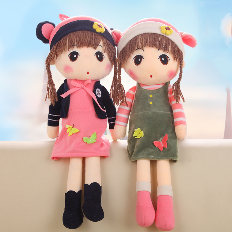 Philippines Son Doll Large Plush Toy Girl Hold Pillow Doll Baby Doll