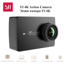 YI 4 К Действий Камеры Международное Издание Ambarella A9SE Cortex-A9 РУКА 12MP CMOS 2.19 «155 Градусов EIS НРС WI-FI