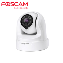 Foscam FI9926P 2.4G/5G 2MP Full HD 1080P PTZ Video Surveillance Indoor Home Camera with 4x Optical Zoom