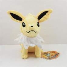 Anime doll Pokemon Ibrahimovic plush doll  elf on shelf  the grinch Pokemon Yibei family children cute plush toys cosplay