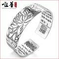 A única chinês Sutra de lótus escritura sagrada budista tibetano pulseira de prata pulseira mão fêmea de jóias por atacado fabricantes