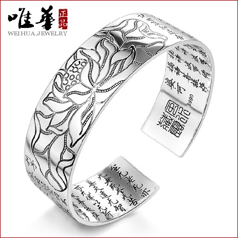 The only Chinese Lotus Sutra Buddhist Scripture Tibetan sterling bracelet bracelet female hand jewelry wholesale manufacturers