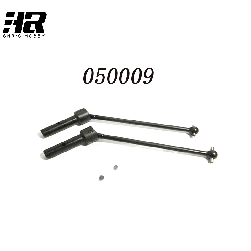 2pcs 050009 Universal transmission shaft CVD dog bone suitable for RC car 1/5 HSP 94050 gasoline car accessories Free shipping hsp 1 16 scale rc car parts no 86062 dog bone drive shaft suitable 94185 94186 94193 page 1