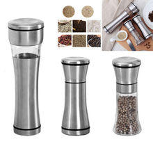 New Stainless Manual Salt Pepper Mill Spice Grinder Muller Seasoning Kitchen Tools Gadgets 2pcs 8 inches creative wooden salt and pepper mill tool spice salt and pepper grinder manual grinder kitchen gadgets tools