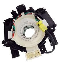 Высокое качество кабель контакт 25567-EB06A 25567JE00E 25567-EV06E 25567-1DA0A Подходит для NISSAN QASHQAI J10 X-TRAIL T31