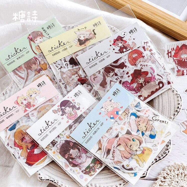 Mohamm Label Journal Diary Kawaii Small Paper December Girls Series Decorative J