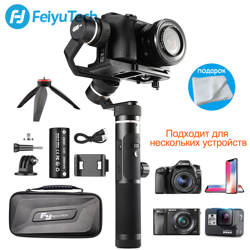 FeiyuTech G6 Plus stabilisateur 3 axes à main cardan Gopro stabilisateur Smartphone pour téléphone appareil photo numérique PK Zhiyun lisse 4