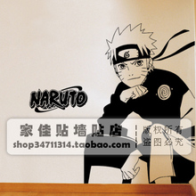 Naruto wall stickers Japanese Carton Naruto Mural Art Wall Decal Kids Room Bedroom Window Glass Decoration