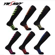 6 пар компрессионных носков для женщин и мужчин лучшие медицинские