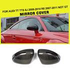 Car-Styling Carbon Fiber Replacement Racing Mirror Cover for Audi TT TTS 8J 2008-2014 R8 2007-2011 Not GT