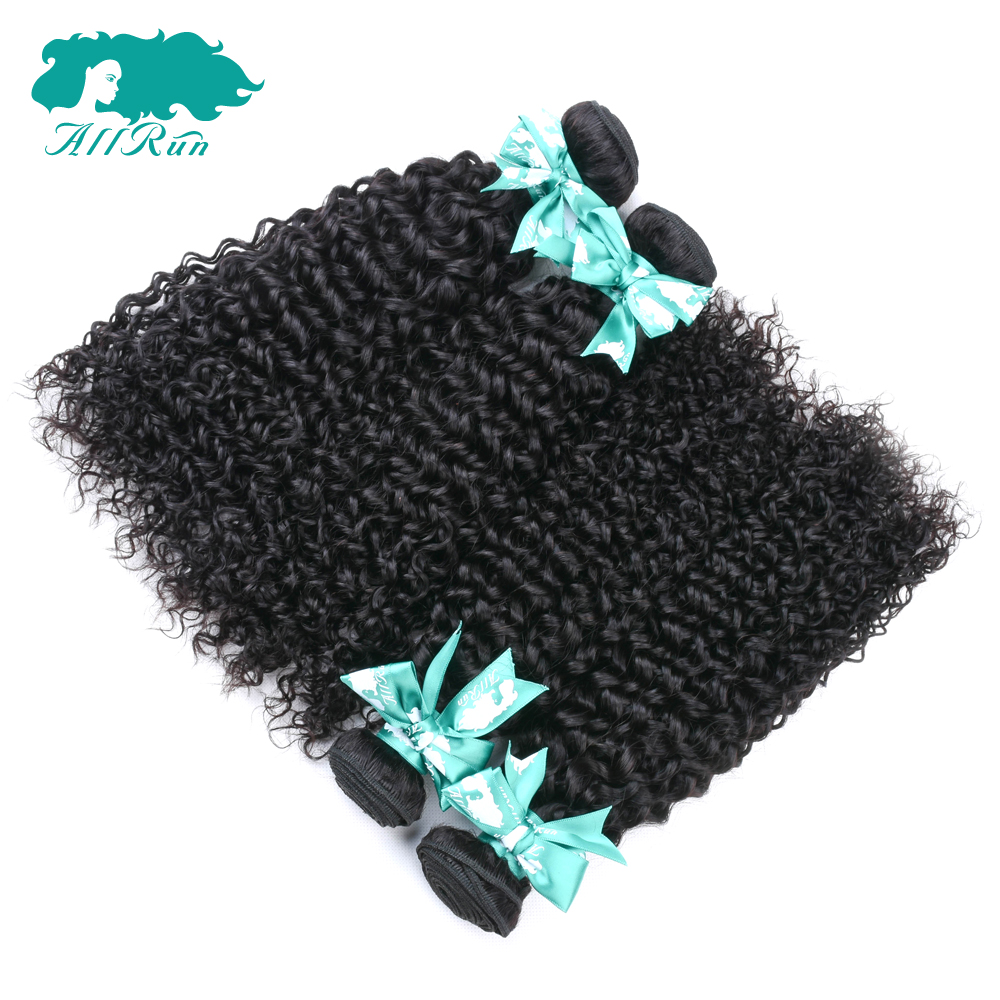 Brazilian Hair Weave Bundles Natural Color Kinky Curly Human Hair Can Buy With Closure 8 24 Full Cuticle Aligned Remy Hair