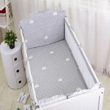 5pcs/set Summer Baby Bedding Set Newborn Crib Around Protect