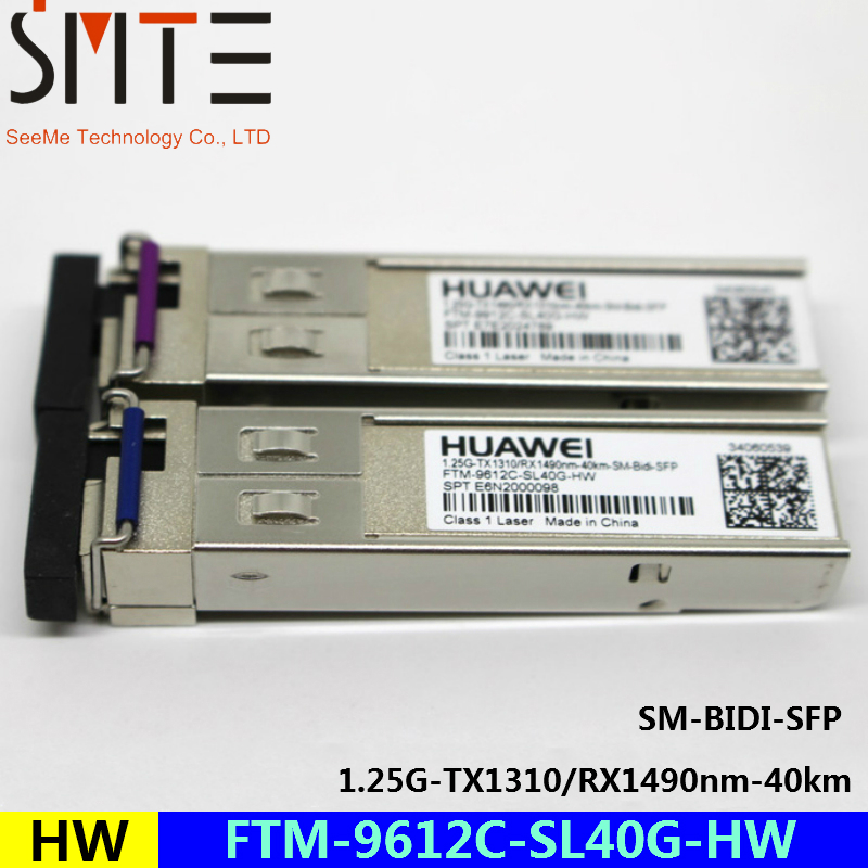 HW FTM-9612C-SL40G-HW 1.25G-TX1310/RX1490nm-40km-SM-BIDI-SFP fiber optical transceiverHW FTM-9612C-SL40G-HW 1.25G-TX1310/RX1490nm-40km-SM-BIDI-SFP fiber optical transceiver