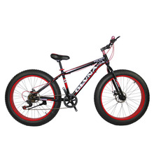 New Pattern 26 Inch 21 Speed Snow Land Aluminium Alloy Large Round A Mountain Country Vehicle Bicycle