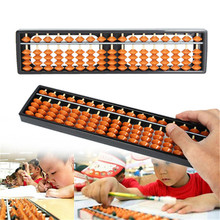 Abacus нетоксичные материалы арифметические счеты соробан 17 цифр Дети Математика вычисление инструмент развивающие игрушки 26,8*1,5 см пластик