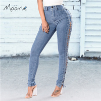 Autumn Lace Up Women Pencil Jeans Shaping Sexy Stretchy Denim Jegging High Waist Jeans For Juniors