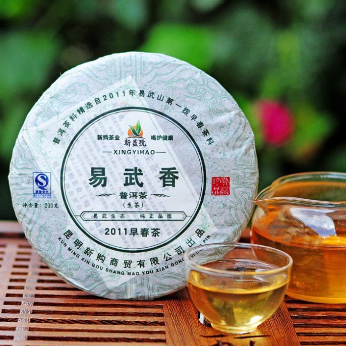 2011 year 200g raw Pu er tea Pu er Chinese yunan green puer tea Pu erh
