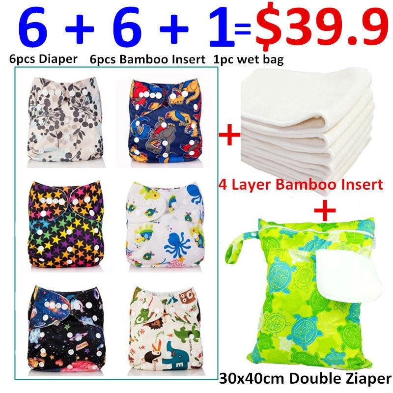 [Mumsbest] 6 stks Luierbroekje + 6 stks 4 Layer Bamboe Insert + 1 st 30X40 cm Natte Zak Baby Verstelbare Herbruikbare Trainingsbroek Cover