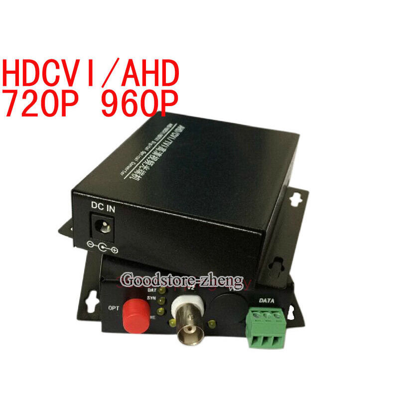 1 pairs 4 CH HDCVI / AHD Video data Fiber Converters with RS485 FC/Single mode